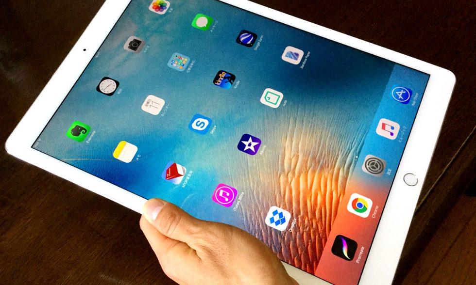 iPads & iPhones